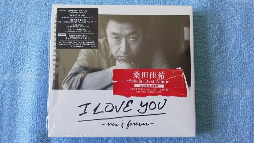 CD桑田さん