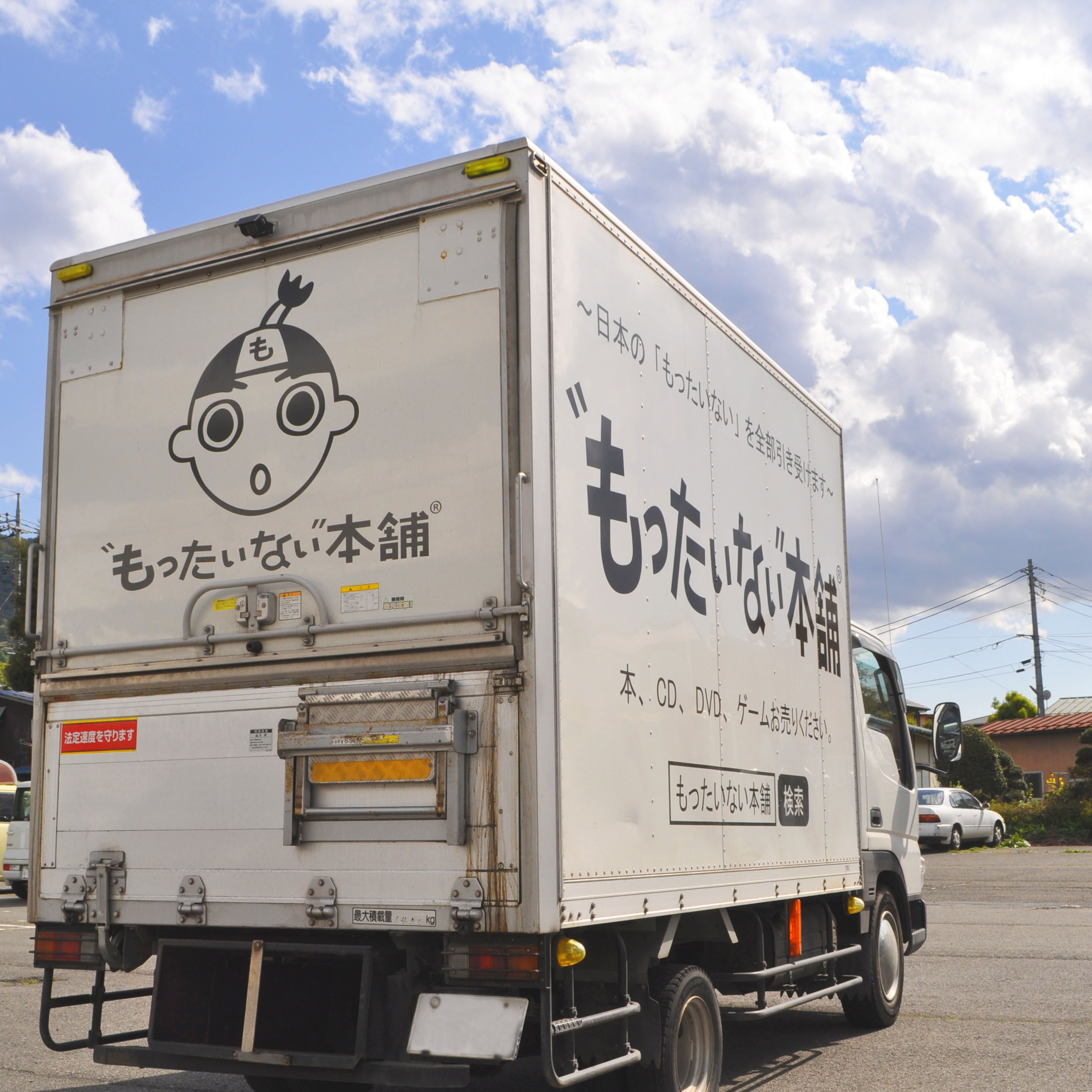 「もたろうトラック」を紹介します。